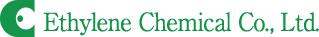 エチレンケミカル株式会社